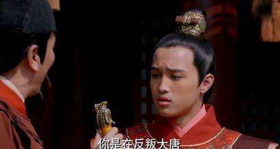 为得皇位,太子撒娇对皇帝:若继位登基,会杀儿子,传位给皇弟