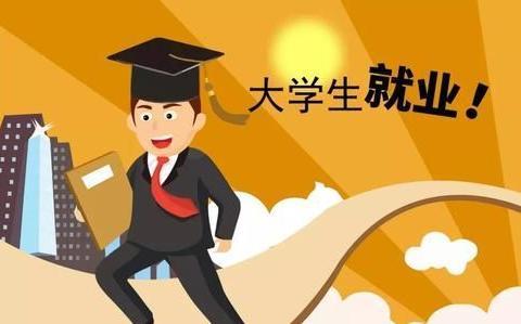 """从""""专业研究目标的尺寸维度""""看大学专业,尺寸越大, 越难就业"""