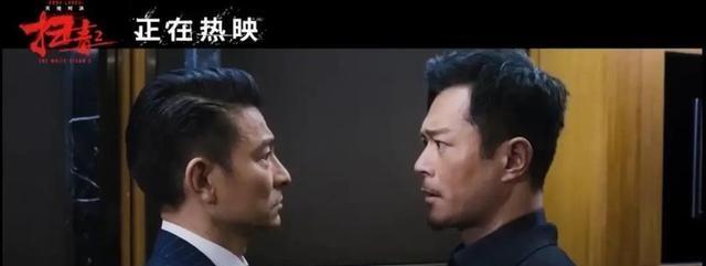 《扫毒3》官宣主演阵容古天乐郭富城刘青云加盟,刘德华遗憾缺席