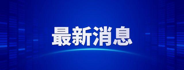 @2021届毕业生 山西省高校线下大型双选会5月20日举办