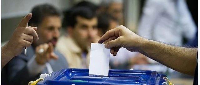 近600人有意竞选伊朗总统