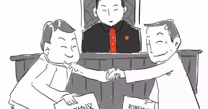 """西安市莲湖区法院:对抗—和解—履行,""""两难""""变""""双赢"""""""