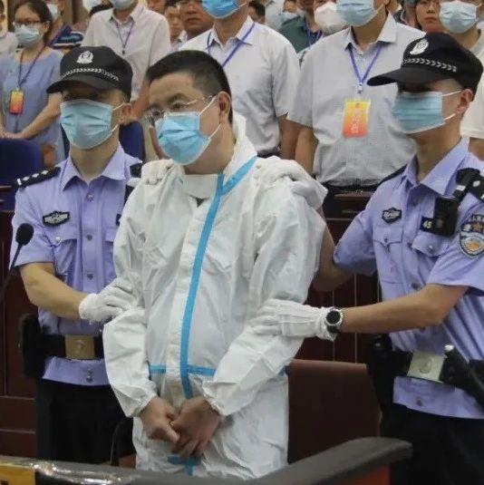 河池市第一人民医院原院长谭仁林一审获刑11年