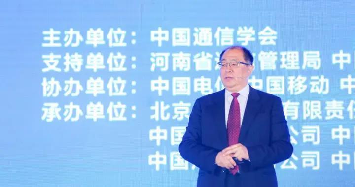 高通孟璞:协作推动5G,助力数字经济与社会可持续发展