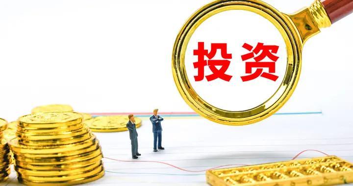 荆州市工业企业技术改造三年行动方案出台