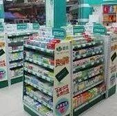 前沿丨全省484家药店拟入选2020年山东放心消费示范药店