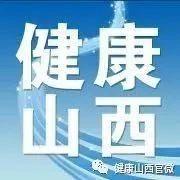 省老龄事业发展中心召开新媒体宣传工作座谈会