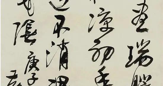 黄惇书法篆刻作品展