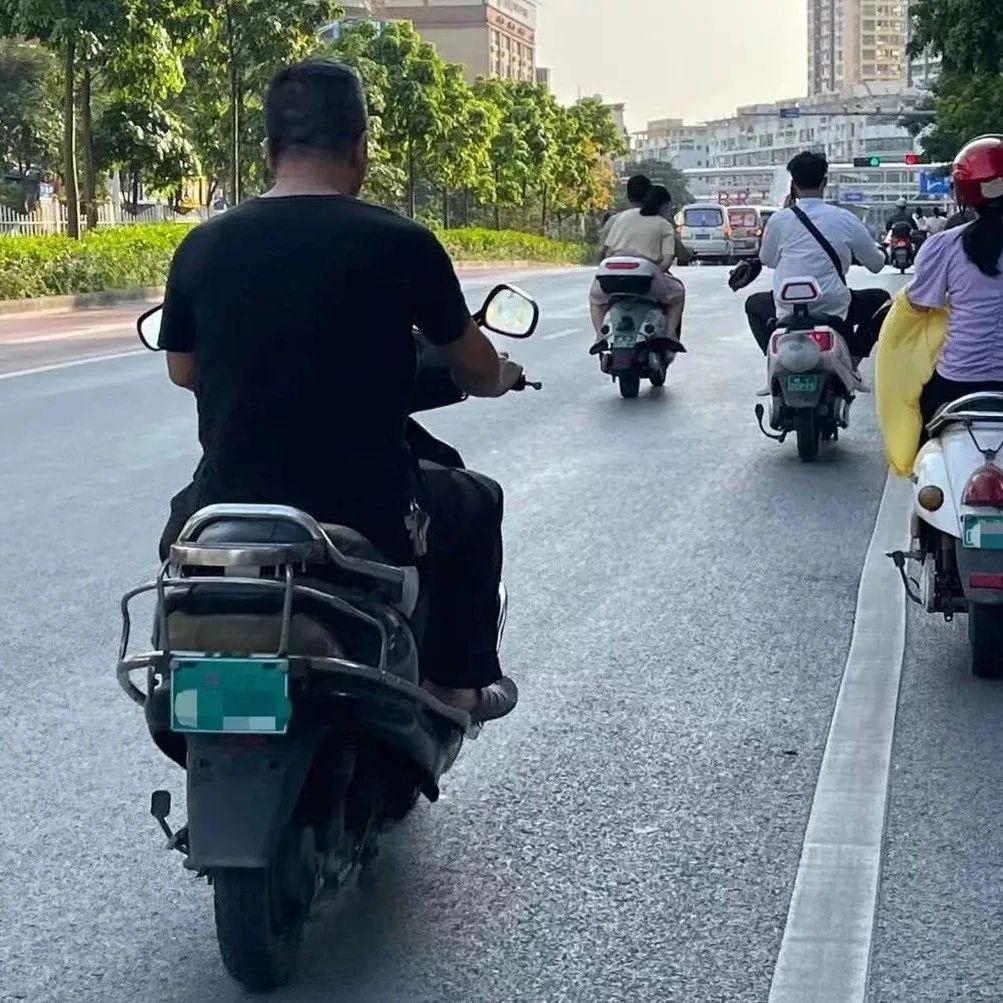 广西修订电动自行车机动轮椅车办法,@你来提意见了