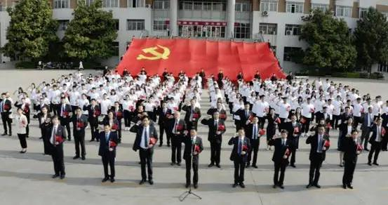 """安阳工学院隆重举行""""永远跟党走 奋进新征程""""主题宣传教育活动"""