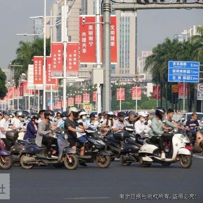 广西重新修订电动自行车机动轮椅车管理办法