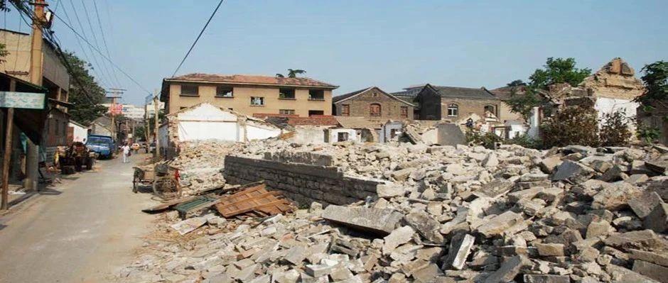 关于枣阳2021年度第36批次城市建设用地征地补偿安置方案公告!