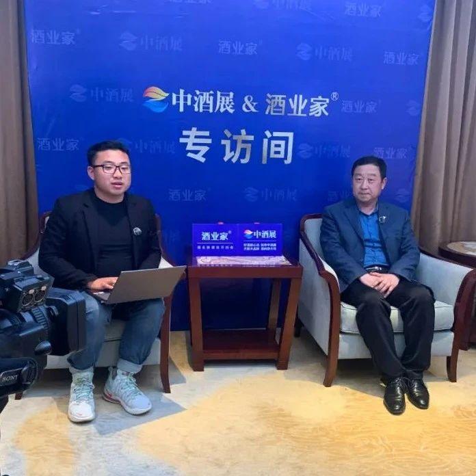"""蓬莱产区王福成:""""新六产""""提升葡萄酒产业的创新力和生命力丨酒业家专访"""