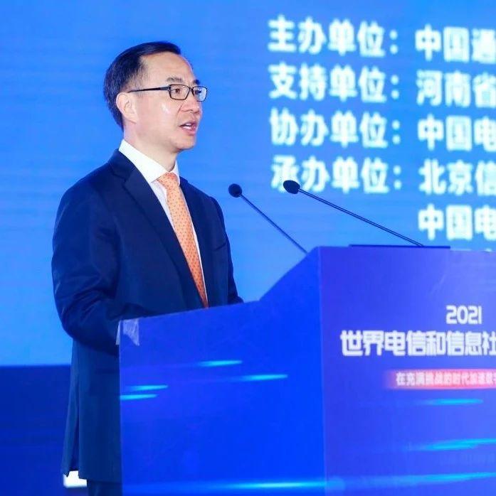 豫见517 | 工信部副部长刘烈宏:5月17日起新进网5G终端将默认开启5G SA功能
