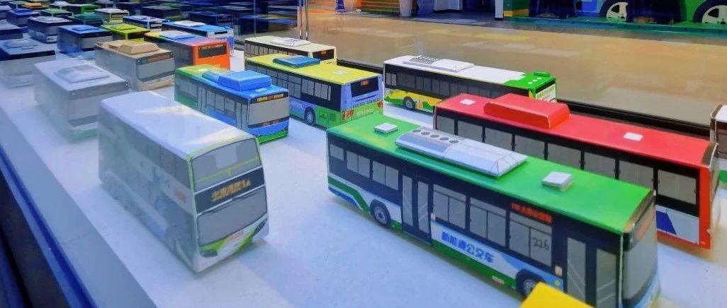 """3000幅公交车图、1000个公交车模型!东莞少年建了个""""巴范世界"""""""