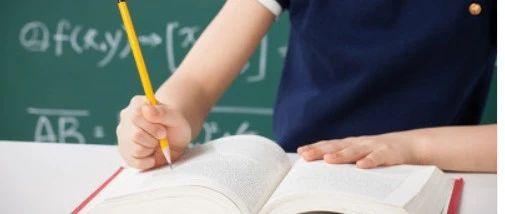 关于小学生校内课后服务,石家庄市教育局发布新通知