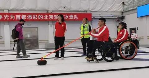 国内省级残联首座残疾人冰壶冰球运动馆投入使用