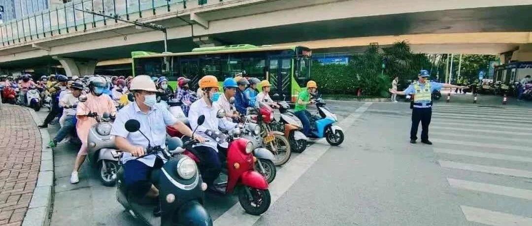 广西公开征求意见,重新修订电动自行车机动轮椅车管理办法
