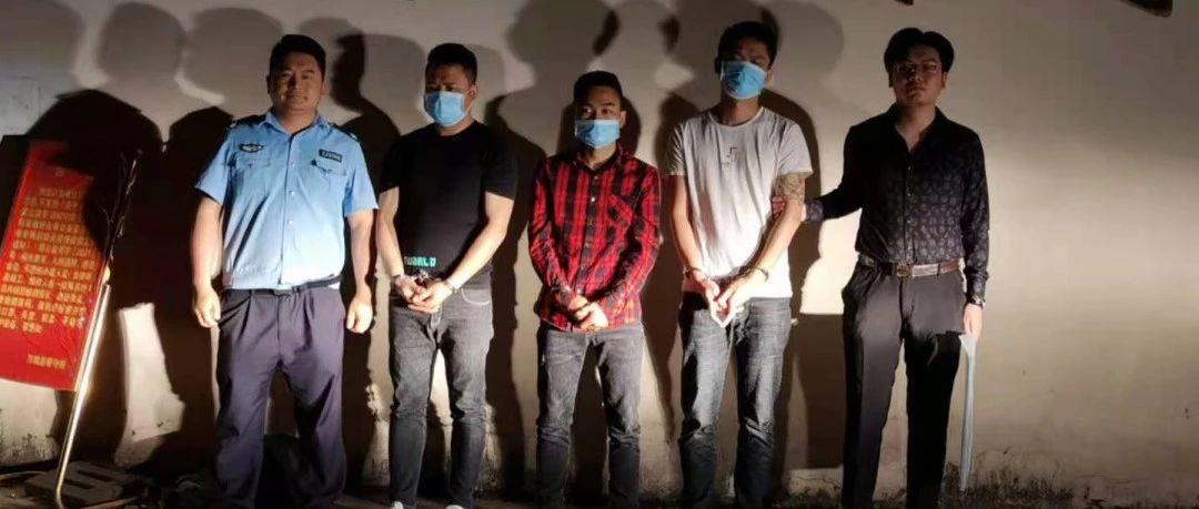 江西7名男子被刑拘