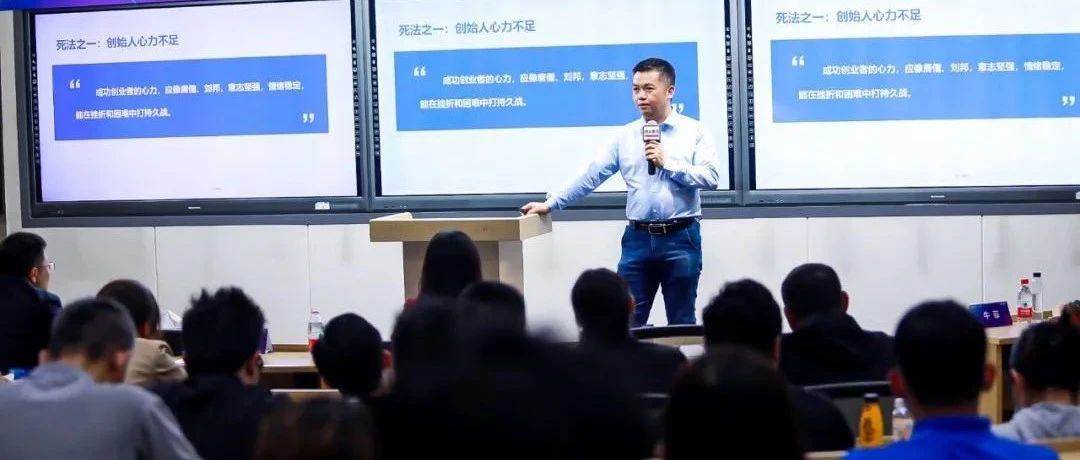 梅花创投吴世春:创业公司的十种死法