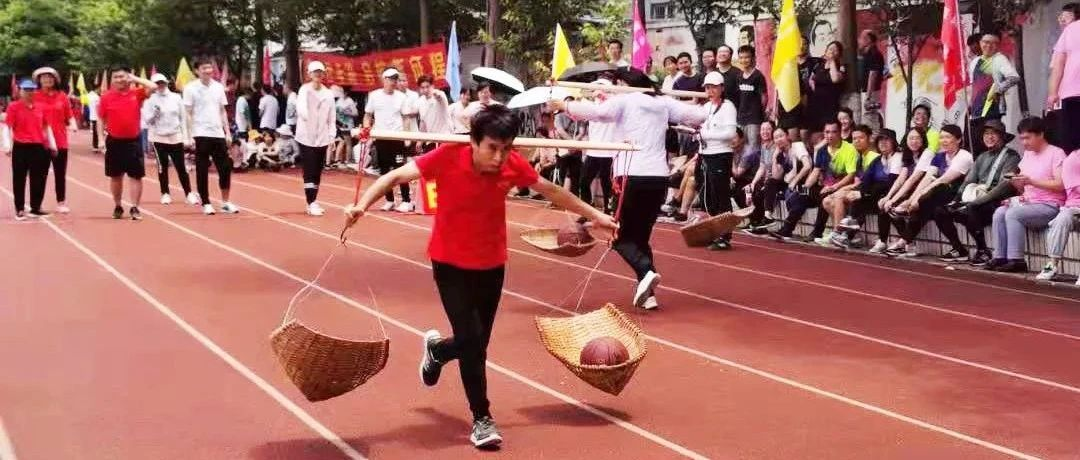 柳州市举办市直机关职工民族体育健身趣味运动会