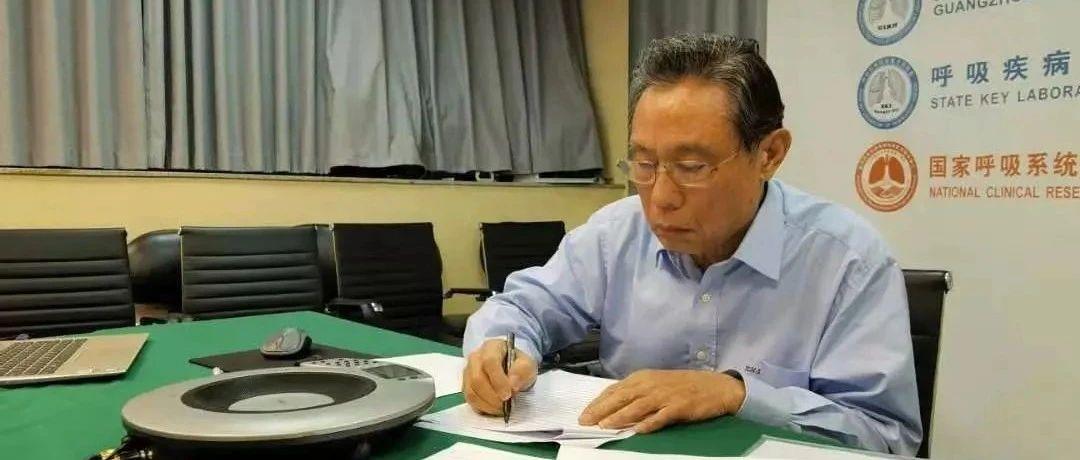 最新专访!钟南山对疫情的新判断,信息量很大→