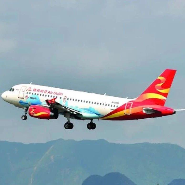 玉林福绵机场6月又添新航线了!玉林直飞郑州,网上已可订票