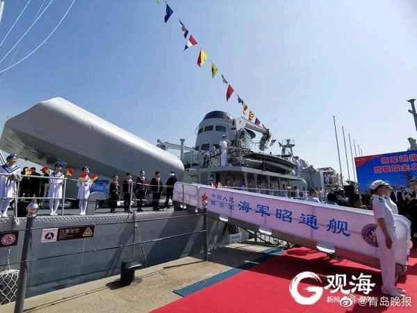 海军退役昭通号导弹护卫舰接舰仪式举行,入驻青岛后将用于爱国教育和国防教育