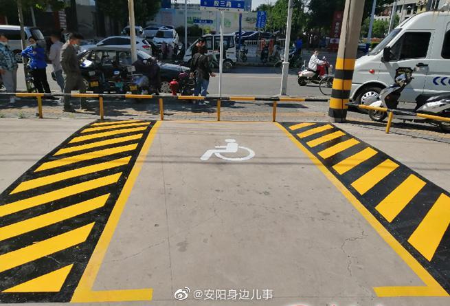 无障碍停车位 让城市更有爱