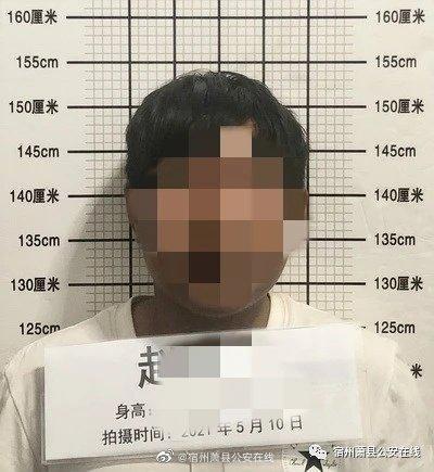 假表哥收17万彩礼嫁表妹  警方破获一起婚姻诈骗案件