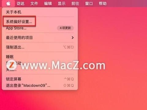 如何在Mac上更改显示器的刷新率?