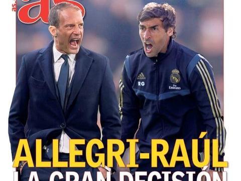 西甲头版:皇马换帅考虑阿莱格里和劳尔 哈维已抵达巴塞罗那