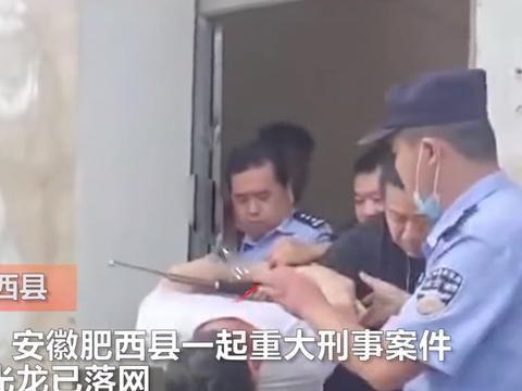 安徽90后男子持刀杀43岁女子嫌犯落网