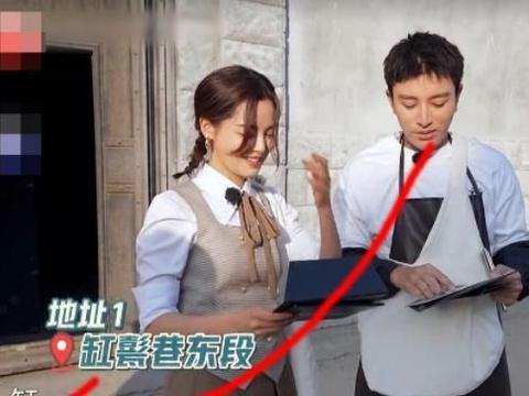 贾乃亮和辛芷蕾不认识的字,被只有小学文化的岳云鹏随口念出!