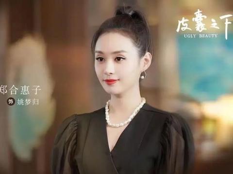 男主神似杨洋,女主撞脸乔欣,《皮囊之下》撕掉了娱乐圈的画皮?