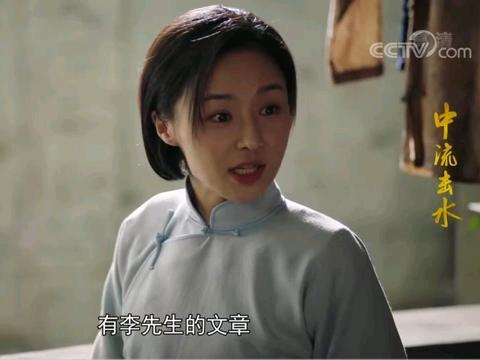 """《中流击水》:史上最不像邓颖超的演员来了,黄薇之后无""""特型"""""""