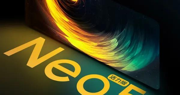 iQOO Neo5活力版宣布:骁龙870加持