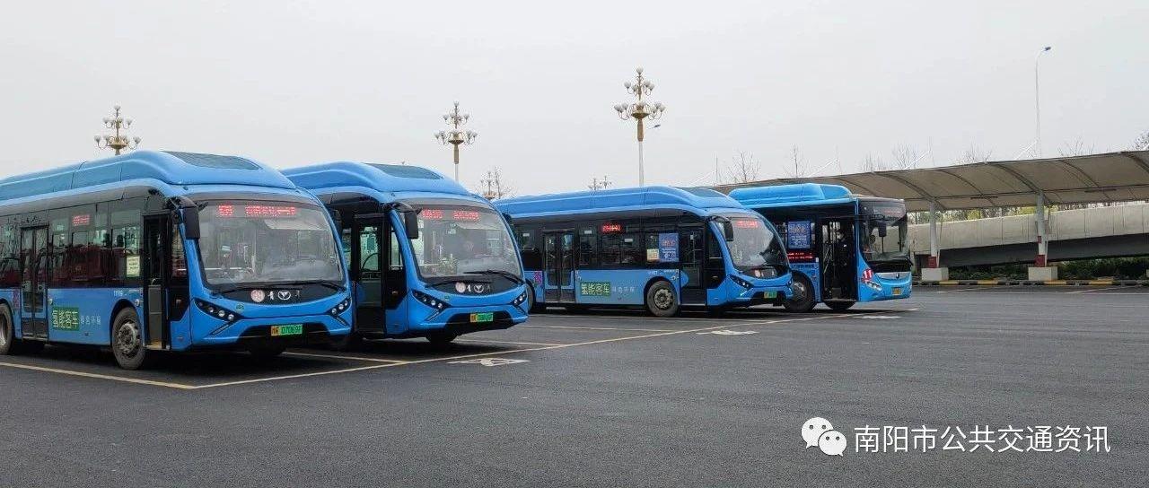 这两天,南阳公交卡充值网点暂停办理业务!