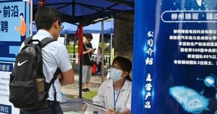 广西最新薪酬报告发布!南宁6217元/月领跑全区