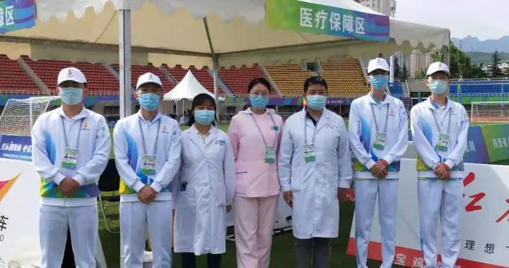 全力以赴做好第八届特奥会足球赛事医疗保障工作