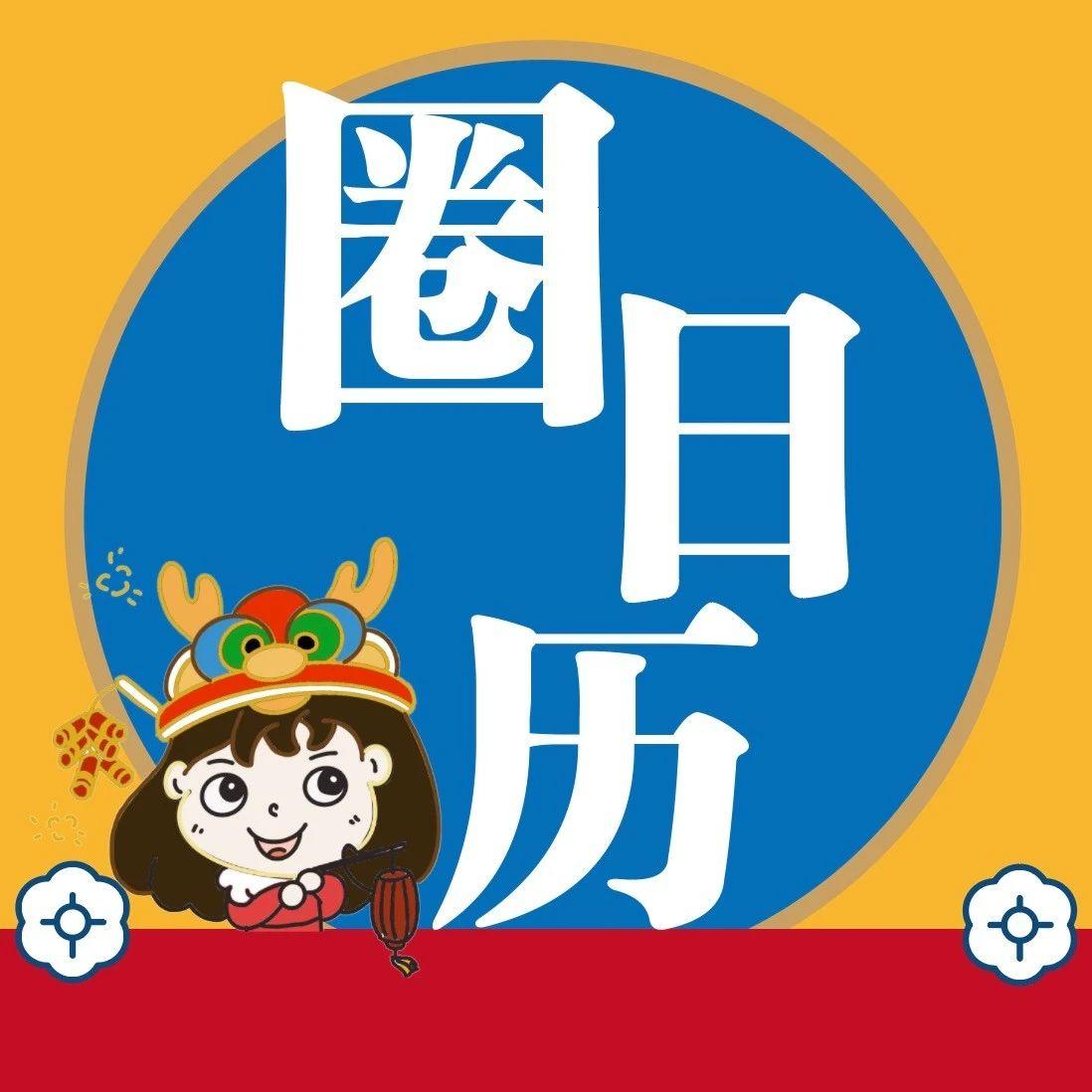 【日历】挑选优质牛奶,你会看这三点吗?