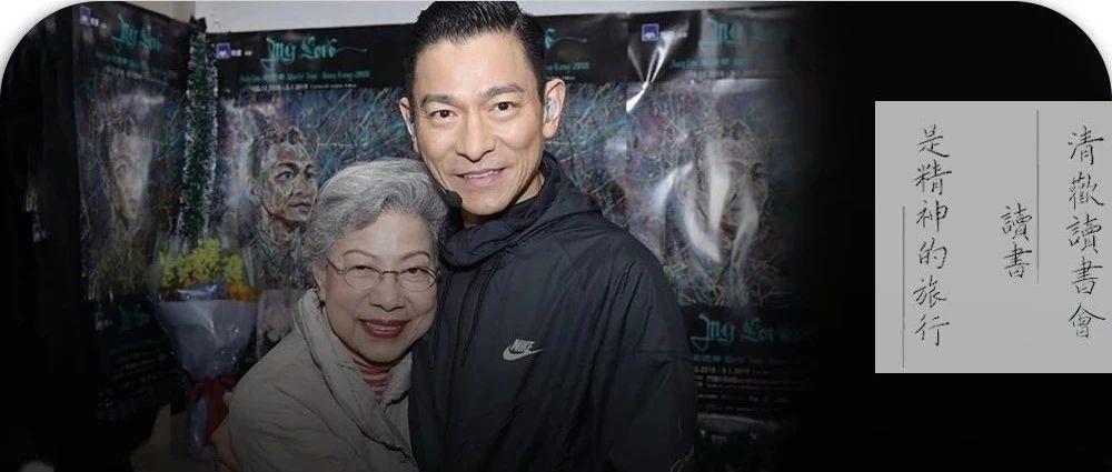"""香港传奇""""鬼后"""",一辈子无人敢娶,却是刘德华、古天乐最亲的人"""