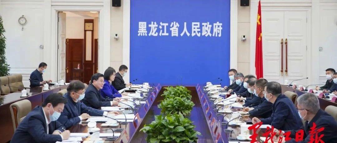 省政府召开金融工作座谈会和推动企业上市工作座谈会 胡昌升强调了这些事