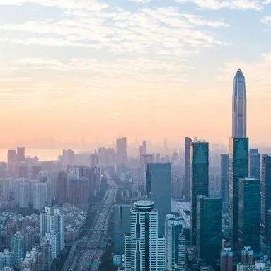 每日昱言|广州房地产专项整治:检查骗取人才购房资格、哄抬房价等行为