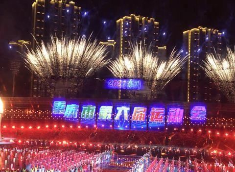 热点关注:超燃!重庆市第六届运动会开幕式上演视觉盛宴