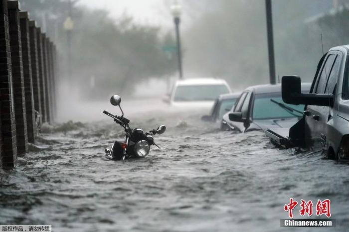 """美气象机构:2021年大西洋飓风季可能比往年""""活跃"""""""