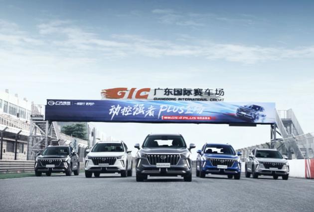 """广汽传祺GS4 PLUS开启预售 六年磨一剑的""""扛鼎之作"""" 到底如何"""