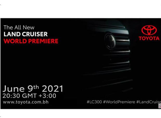 别着急 再等6天 3.5T发动机的丰田全新兰德酷路泽约32万起