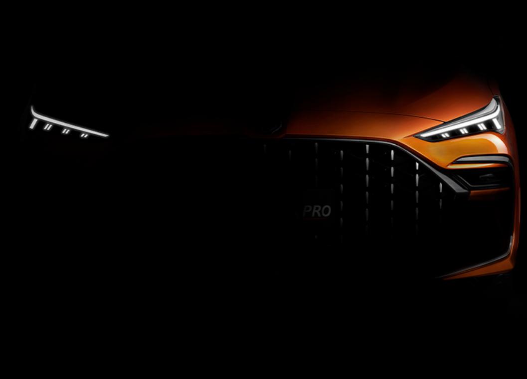 或搭1.5T高功率发动机 将于6月9日亮相 名爵6 PRO预告图发布
