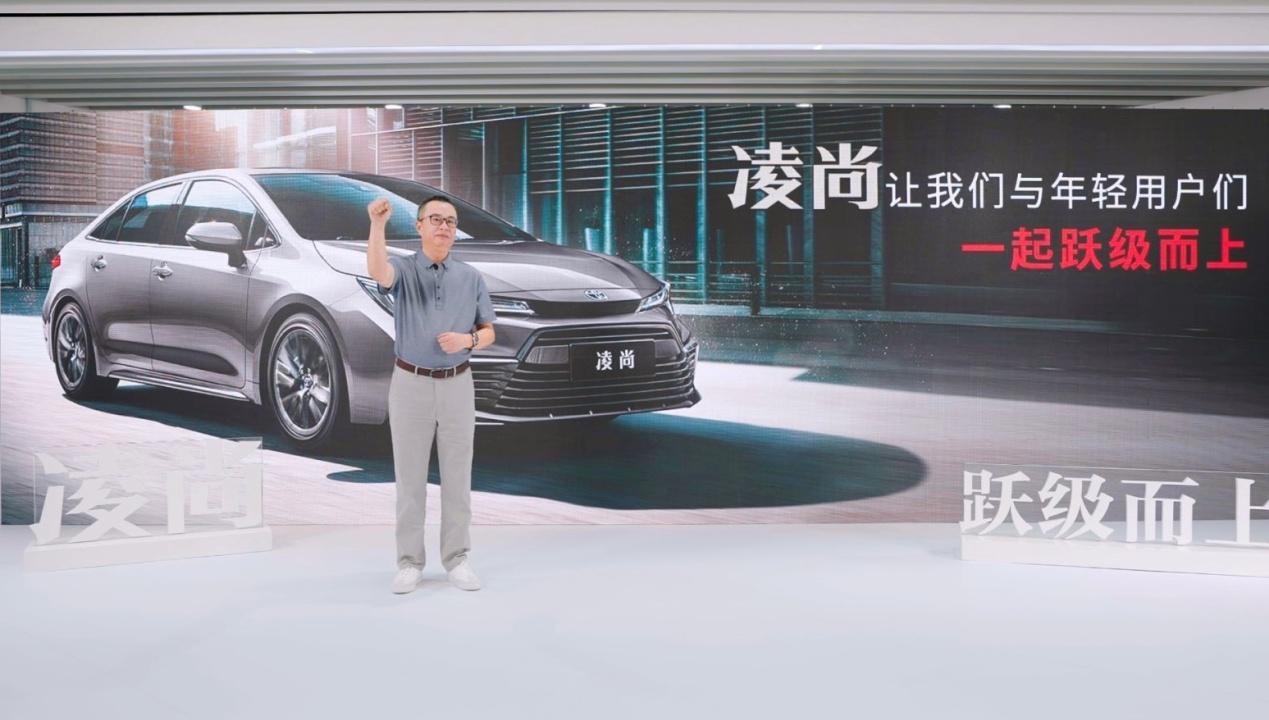 广汽丰田凌尚14.88万起的定价,不在乎贵不贵,而在乎准不准